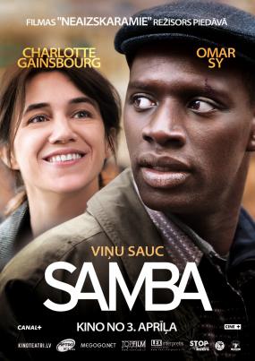 """Samba"", Pilnmetrāžas filma"