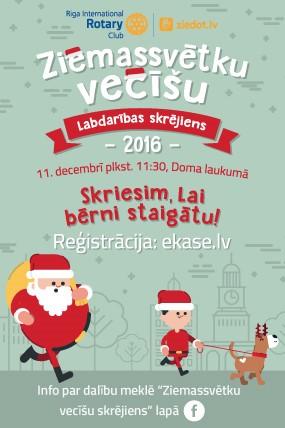 Ziemassvētku vecīšu skrējiens 2016