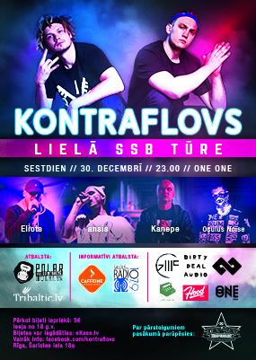 Lielā SSB Tūre: Rīgas koncerts