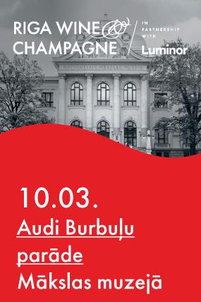 Audi Burbuļu parāde Mākslas muzejā