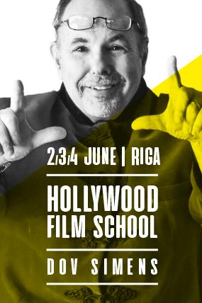 Hollywood Film School