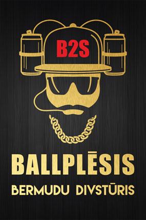BALLPLĒSIS