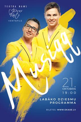 MUSIQQ. Labāko dziesmu programma