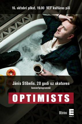 "Anniversary Concert of Janis Stibelis ""Optimist"" in Honor of the 20th Anniversary of Musical Activity"