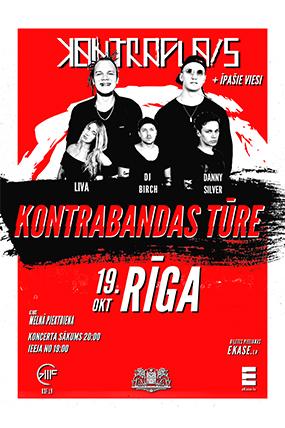 Kontrabandas Tūre: Rīga