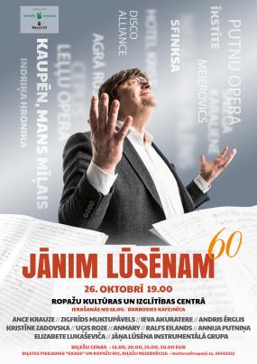 """Koncerts """"Jānim Lūsēnam 60"""""""
