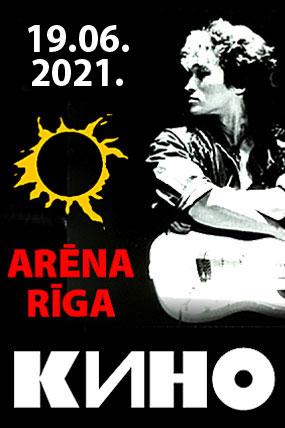 Leģendāras grupas KINO koncerts