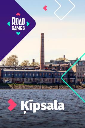 Roadgames игра на ориентировке приключений в Кипсале!